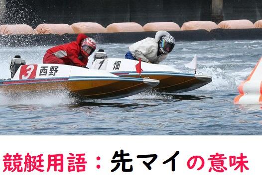 ボート リプレイ 戸田 レース 戸田競艇結果リプレイ