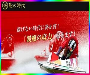 唐津競艇ライブスマートフォン