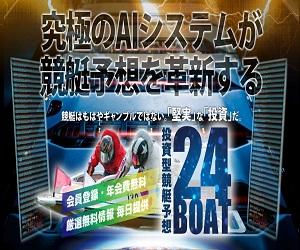 競艇 結果 全国 本日のレース BOAT RACE